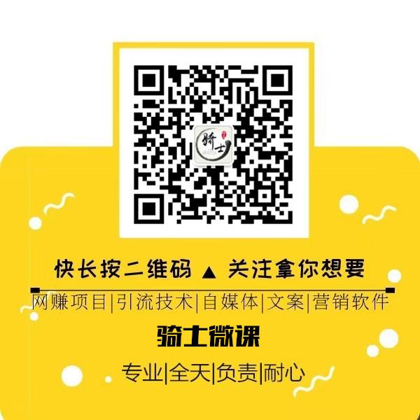 微信图片_20200106220328_副本.jpg